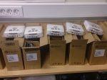 5 av 182 Chromeboxer på vei inn i Randabergskolen